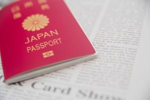 MS251_japanpassport-thumb-815xauto-15234